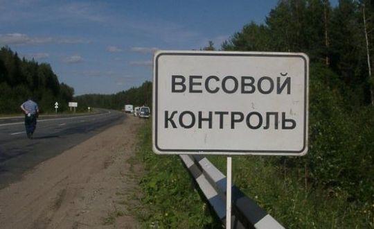 Тариф «Платона» с 15 апреля 2017 года вырос до 1,9 руб./км: ситуация глазами дальнобойщиков