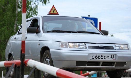 Автошколы наябедничали на МВД