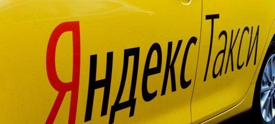 Клиенты «Яндекс.Такси» заподозрили зависимость цены поездки от модели телефона
