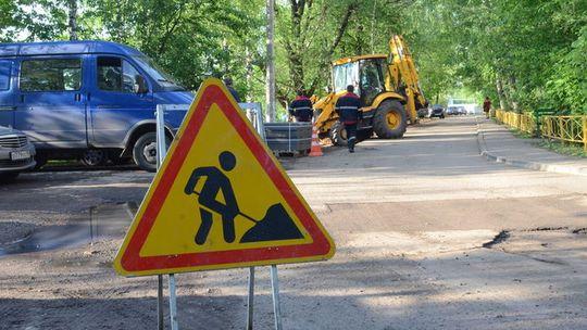 Карту планового ремонта дорог Москвы обновили