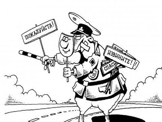 Инспекторы ГИБДД станут «шелковыми»: им запретят курить и ругаться при водителях