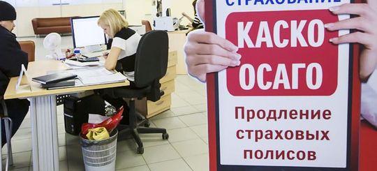 Систему «Единого агента» хотят частично приостановить: усилия не оправдались, страхователям легче жить не стало