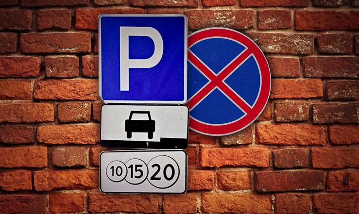 В России перейдут на дорожные знаки уменьшенного формата