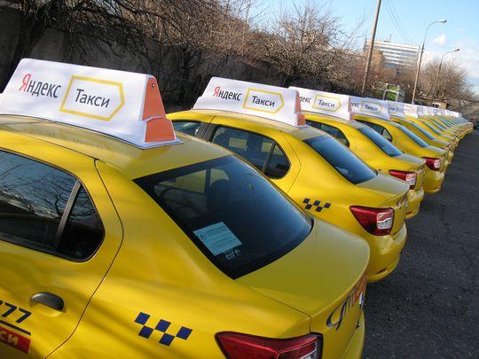 «Яндекс.Такси» впишет водителей в страховку