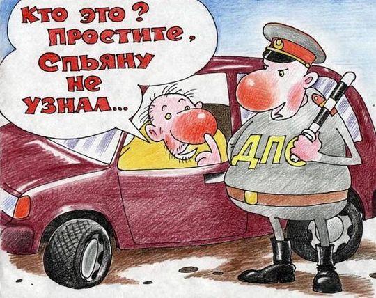 Медведев распорядился устранить лазейку для пьяных водителей
