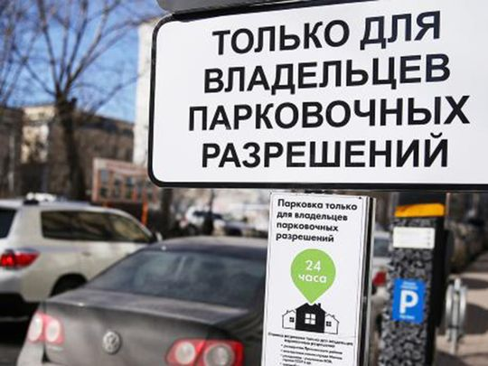 АМПП оштрафовал москвичку на 320 000 рублей за неправильную парковку