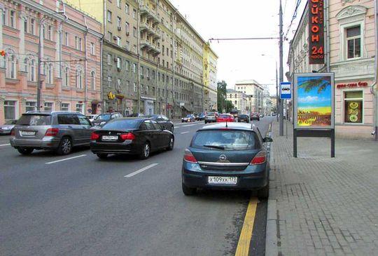 В Москве назвали самые опасные для припаркованных автомобилей улицы