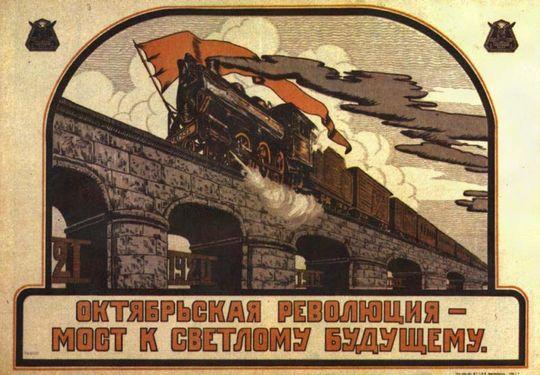 Землю — крестьянам, фабрики — рабочим, отмену штрафов — водителям: подарок в честь 100-летнего юбилея революции