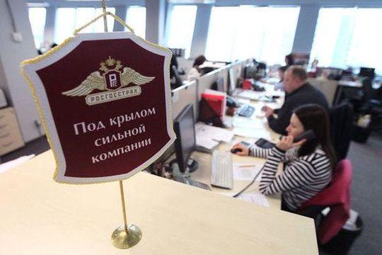 ЦБ и РСА усиливают борьбу с новой схемой мошенничества в сфере е-ОСАГО