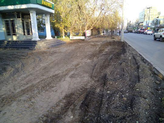 https://www.prav-net.ru/img/zolotoslov/7070-1.jpg
