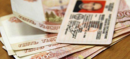 Почти 18 тысяч москвичей временно лишили прав из-за долгов по алиментам