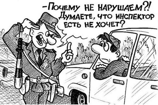 Вячеслав Лысаков: суды в сговоре — презумпция невиновности не распространяется на водителей
