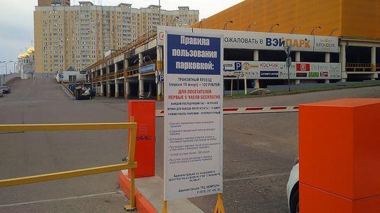 К торговым центрам близ федеральных трасс будут строить удобные съезды