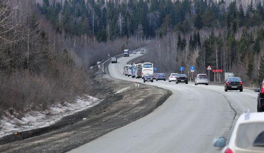 Смена статуса. Региональные дороги сделают федеральными?