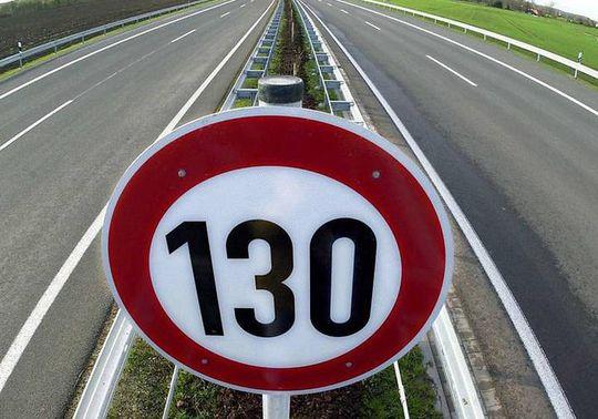 В «Автодоре» решили, что 130 км/ч безопаснее, чем 110 км/ч