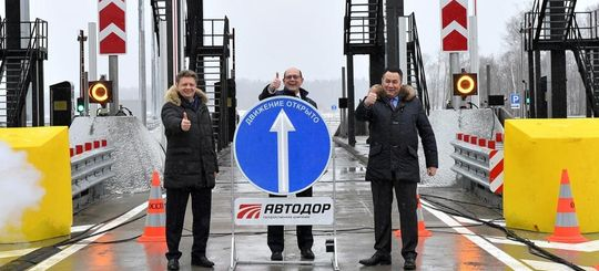 Открыта новая платная дорога, где можно ехать со скоростью 130 км/ч