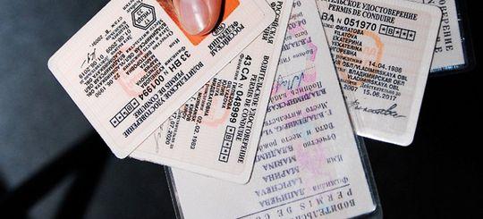 Госдума: в ПДД не хотят вносить ряд «лишенческих» статей в проект о балльной системе наказаний