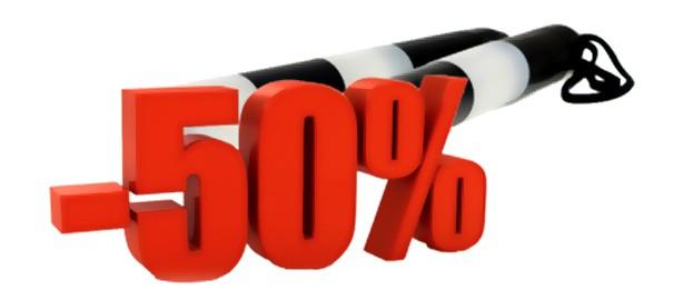 ГИБДД: 80% штрафов оплачиваются со скидкой