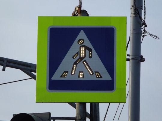 МАДИ предлагает делать дорожные знаки салатовыми