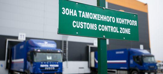 Таможенники будут штрафовать тех, кто отказывается предоставлять на досмотр грузы и автомобиль в пограничной зоне
