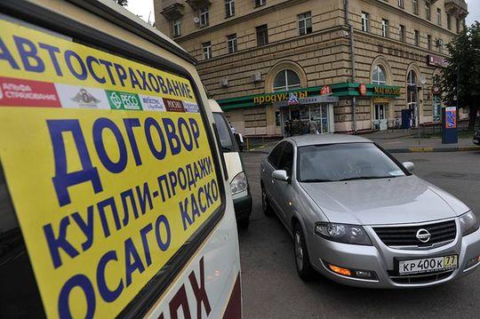 Минфин и Центробанк не могут договориться насчет реформы ОСАГО