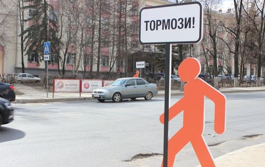 ТОП-5 мифов о безопасности пешехода