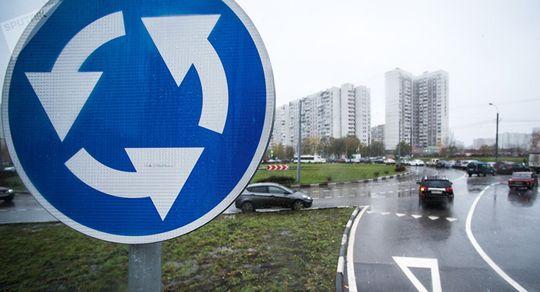 Круг все равно главный: правила проезда круговых перекрестков не изменятся