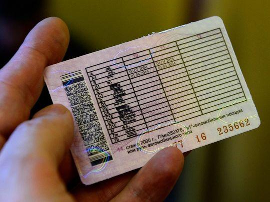 Водительские права в Москве начнут продлевать автоматически