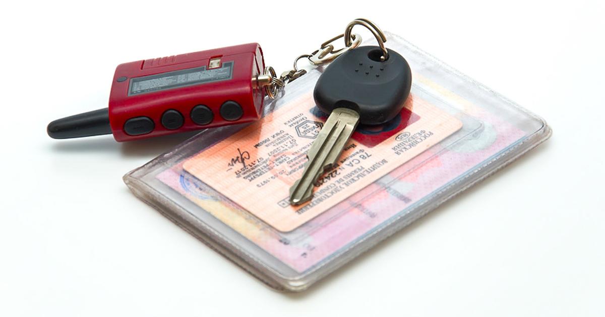 Новые поправки в УПК: у водителей, подозреваемых и обвиняемых в уголовном преступлении, связанном с ПДД, могут забирать права в качестве меры пресечения