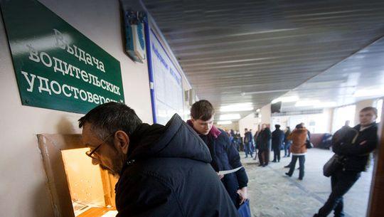 Пошлины за выдачу водительских прав и регистрацию ТС повысятся