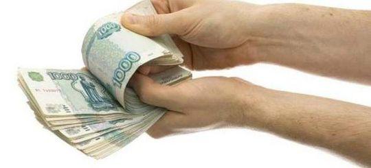 Верховный Суд: если автостраховщик задержал выплату — платить проценты за кредит не нужно