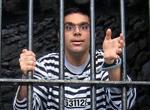 Фото - Административный арест на 15 суток