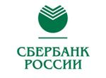 ФОТО - Ипотека в Сбербанке - имотечный кредит - Логотип Сбербанка