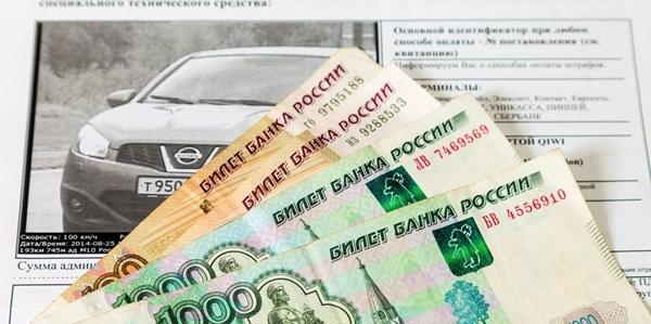 Как проверить и оплатить штрафы ГИБДД 2015 онлайн по гос номеру автомобиля (машины) и по водительскому удостоверению водителя