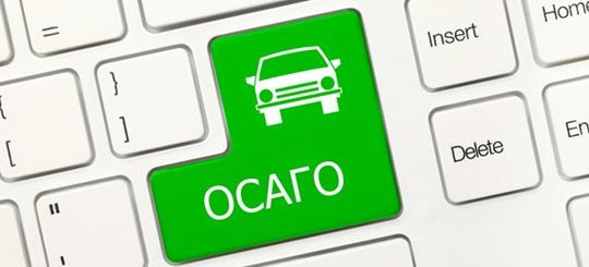 Е-ОСАГО: Где можно купить электронный полис ОСАГО онлайн в Интернете (Список сайтов страховых компаний)