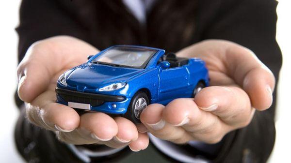 Автостраховка и ее утеря