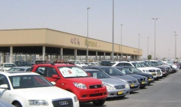 Продажа авто как оформить документы 2020