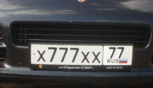 Красивые номера автомобиля