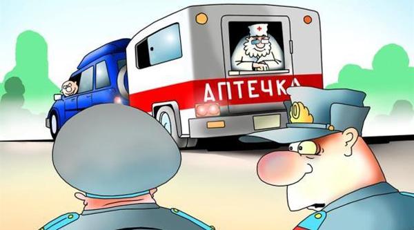 Автомобильная аптечка на 2015-2016 гг.