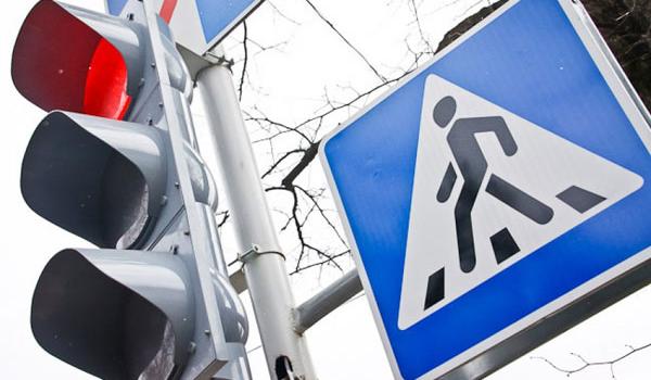 Неправильная установка светофора