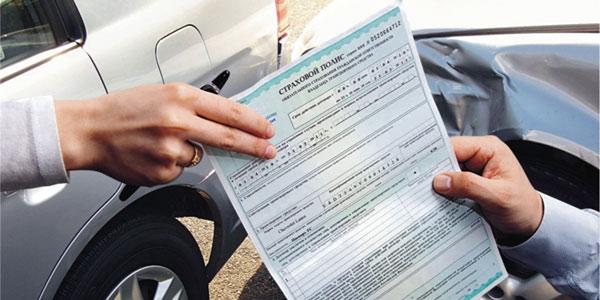 Штрафы за страховой полис