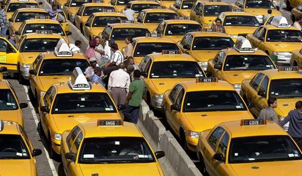 Такси или авто?