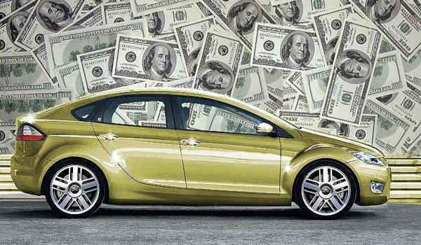Цена автомобиля