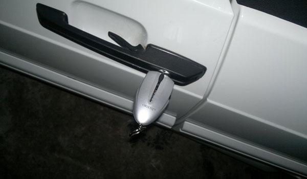 Размораживатель авто