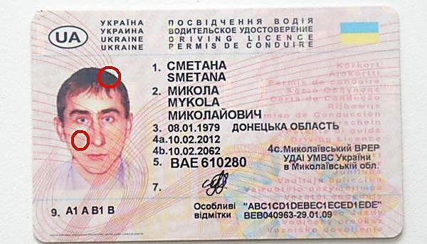 Метки на правах инспекторов ГИБДД