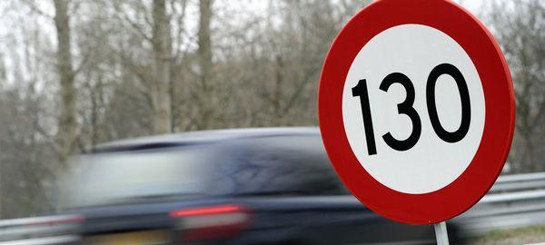 Максимально разрешенную скорость автомобиля могут увеличить на трассе М-11
