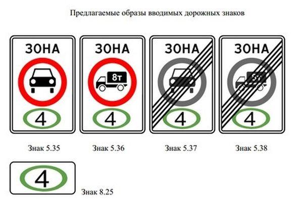 http://www.prav-net.ru/4010-ira/