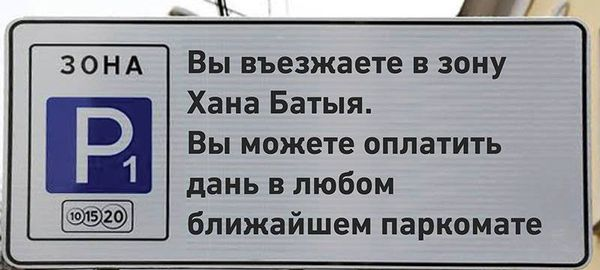 http://www.prav-net.ru/4019-ira/