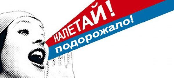 http://www.prav-net.ru/4025-ira/
