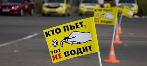 http://www.prav-net.ru/4027-ira/